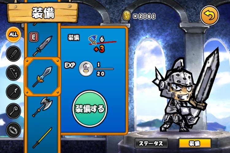 Princess Punt screenshot-4