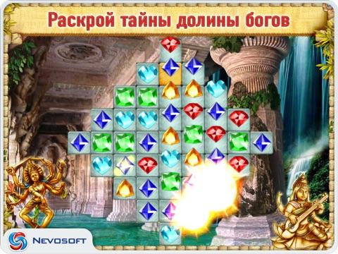 Игра Долина Богов: головоломка три в ряд