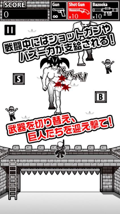 進撃する巨人 -attack from titan- screenshot-4