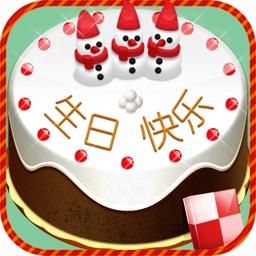 生日祝福提醒-支持农历