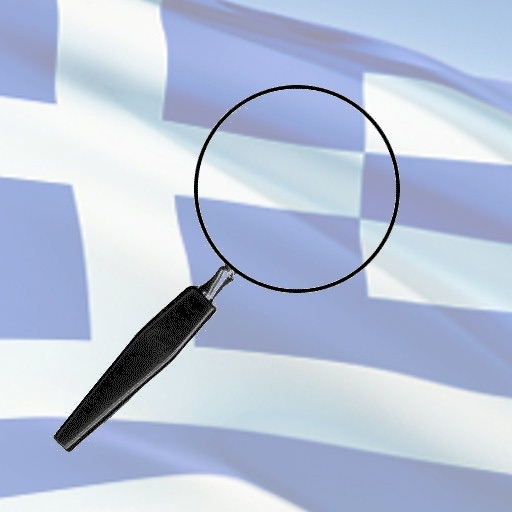 Greek Web Search Engines icon