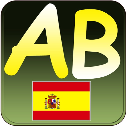 Spanish Typing Class for iPad icon