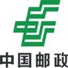 China Postcode(中国邮政编码)