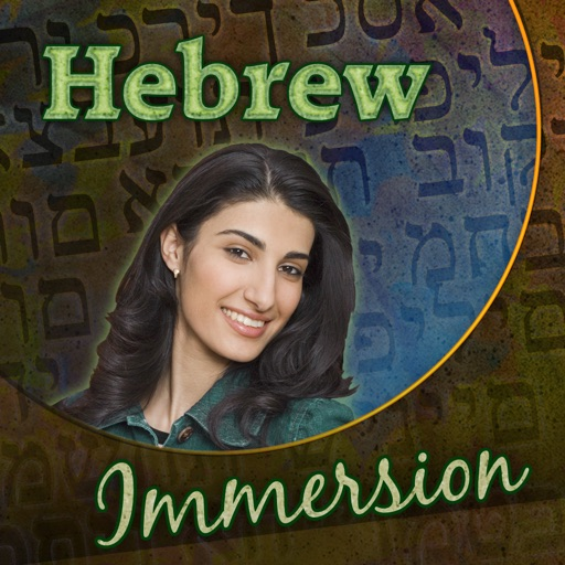 Hebrew Immersion HD