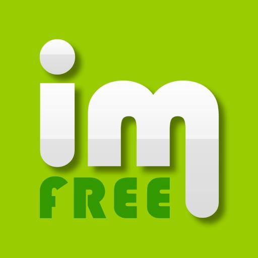 im.kayac.com: FREE Edition