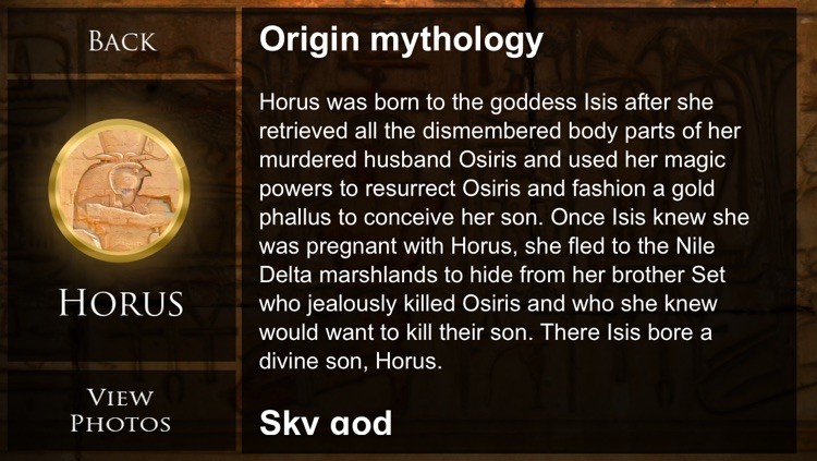 Egyptian Gods: The Mythology of Egypt screenshot-1