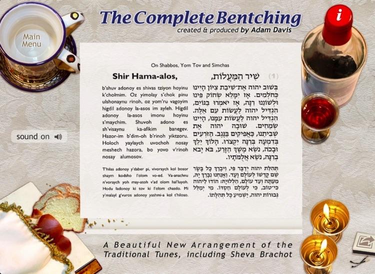 Bentching App