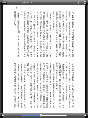 CloudReaders pdf,cbz,cbrのおすすめ画像1