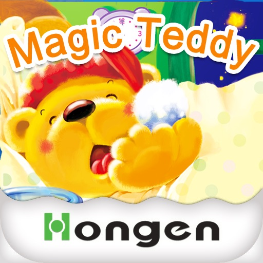 Magic Teddy English for Kids - I Want to Sleep