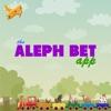 AlephBet App HD