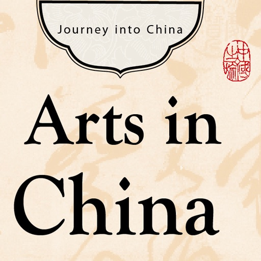 Arts  in China (Journey into China Series)