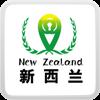 新西兰旅游全攻略-不可不去的地方-移民圣地