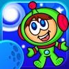 Astronaut Catcher