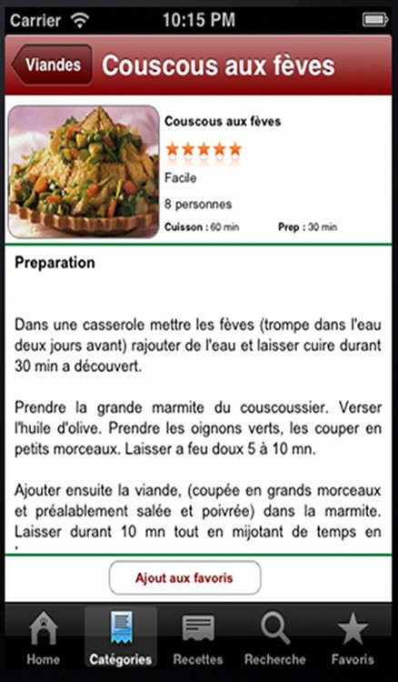 Cuisine Tunisienne screenshot-3