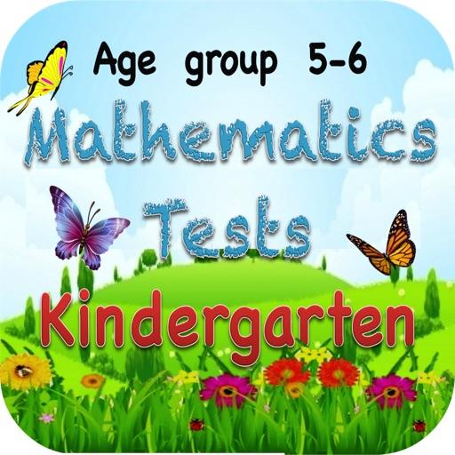 Kindy Maths by Santosh Patil