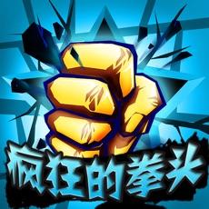 Activities of FengKuangQuanTou