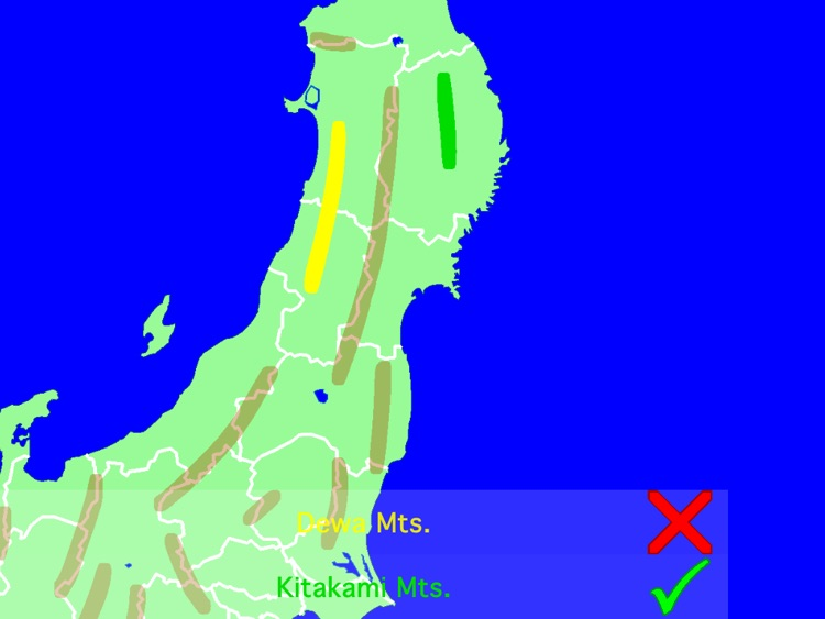 Japan Prefectures Free for iPad screenshot-4