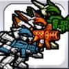 Destroy9 - Alien Lite