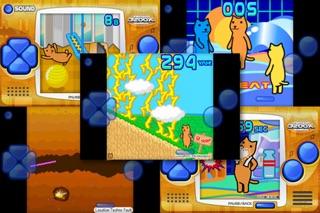 クターのレトロパック screenshot1