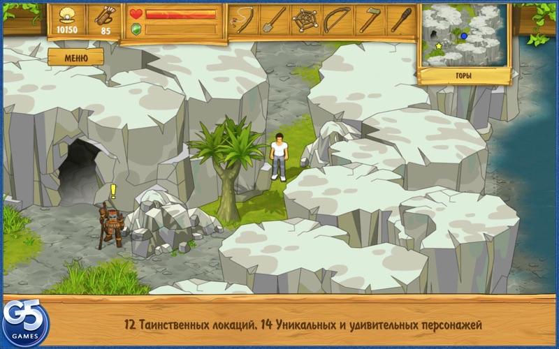 Остров: Затерянные в океане™ (Полная версия) скриншот программы 4