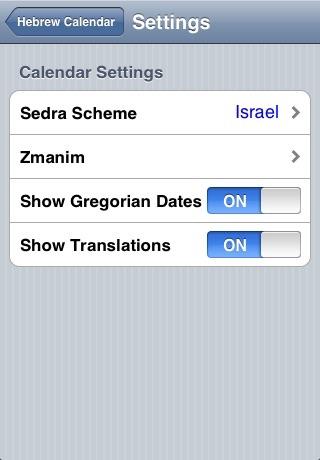 Hebrew Calendar screenshot-4