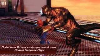 Новый Человек-Паук Скриншоты3