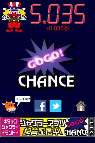 ジャグラーのGOGO!ネジペカッ!のスクリーンショット3