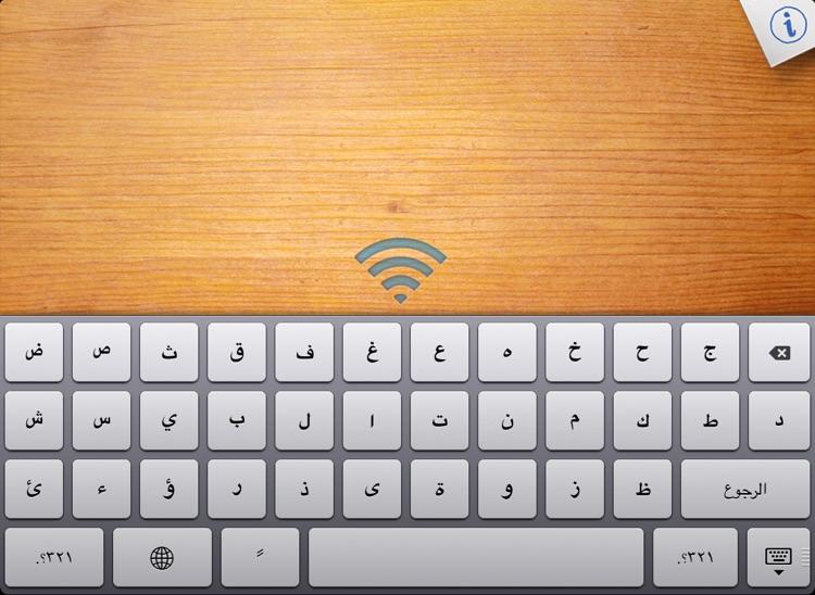 Touchboard Global screenshot-3