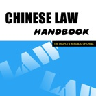 Chinese Law Handbook icon