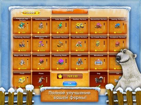 Скачать игру Веселая ферма 3 — Ледниковая эра HD
