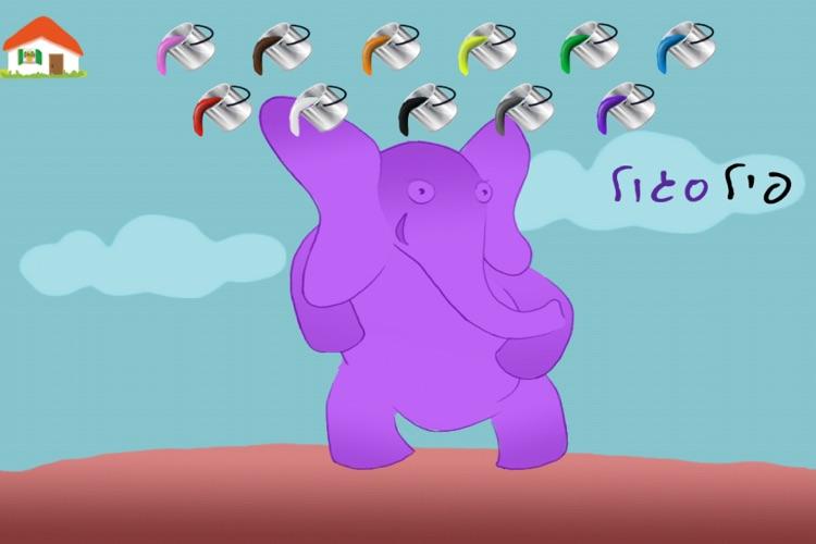 פילים בכל הצבעים – עברית לילדים screenshot-3
