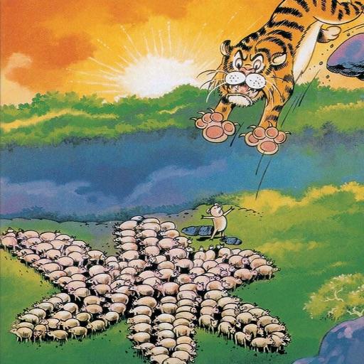 Tales of Courage (Jatakas - Buddhist Zen Tales) - Amar Chitra Katha Comics