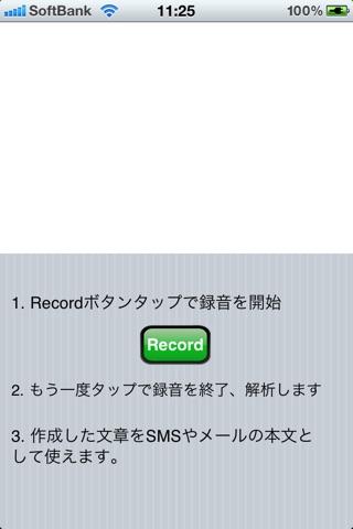 音声入力くん Voice Input Japaneseのおすすめ画像1