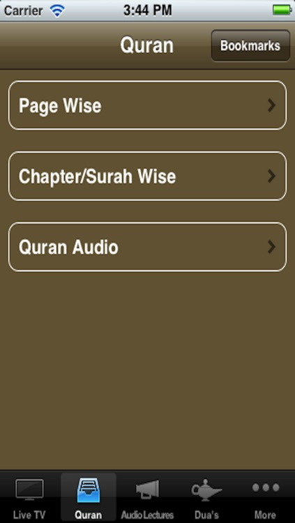 Know Islam Learn Quran