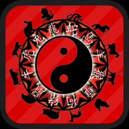 Feng Shui Calc and Compass: Home and Business