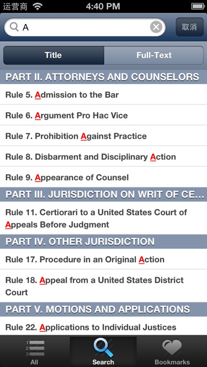 Rules Of The Supreme Court Of US