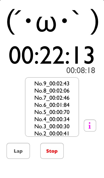 ShobonStopwatch screenshot-2