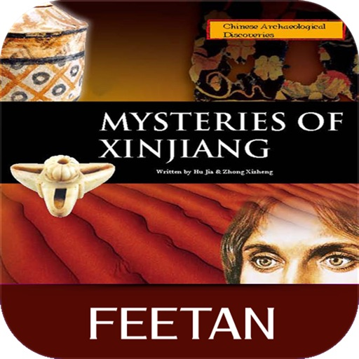 Mysteries of XinJiang for iPad