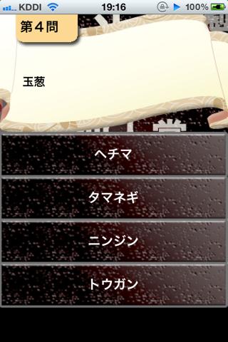 難漢字読み検定のおすすめ画像3