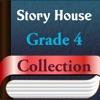 [英和対訳] Grade 4 スーパーパッケージ - 英語で読む世界の名作 Story House