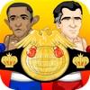 presidential boxing full