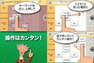 アインシュタイン式論理脳ドリル screenshot1