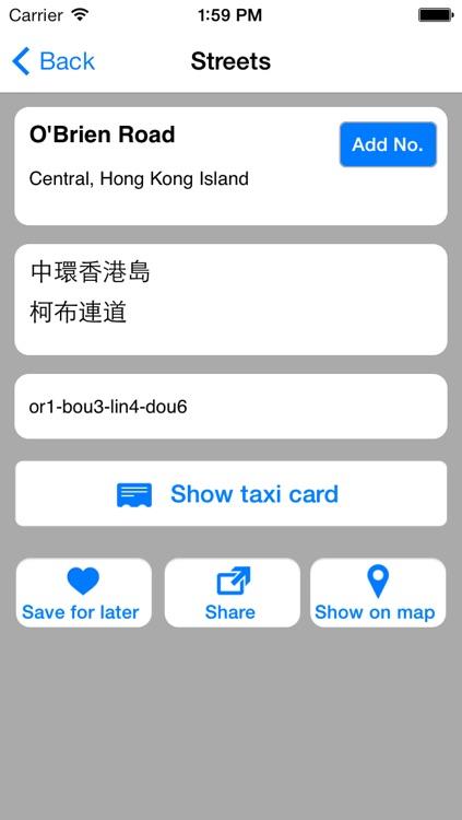 Hong Kong Taxi Translator