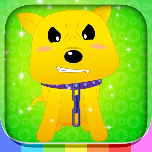 BabyStar : 恶狗
