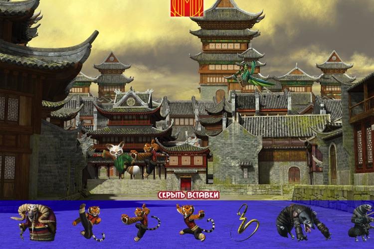 Кунг-фу панда 2 screenshot-4