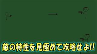 BOOM POW紹介画像3