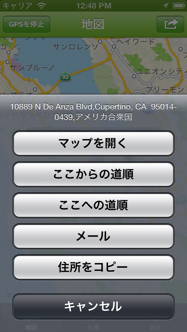 PathEver for Evernote screenshot1