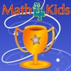 点击获取Math4Kids iPhone version