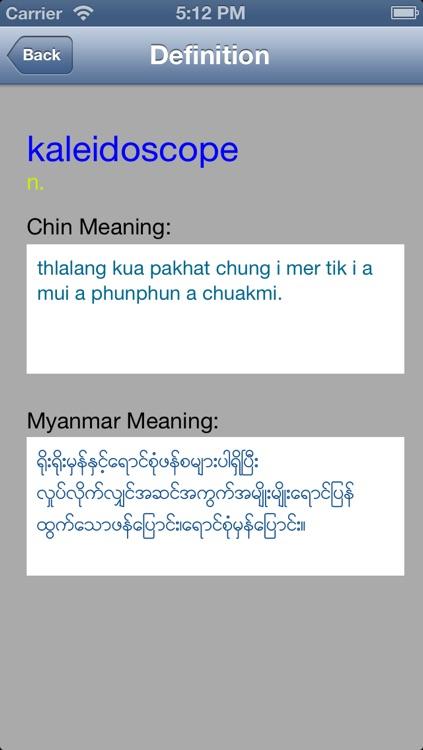 English Chin Myanmar Dictionary screenshot-3