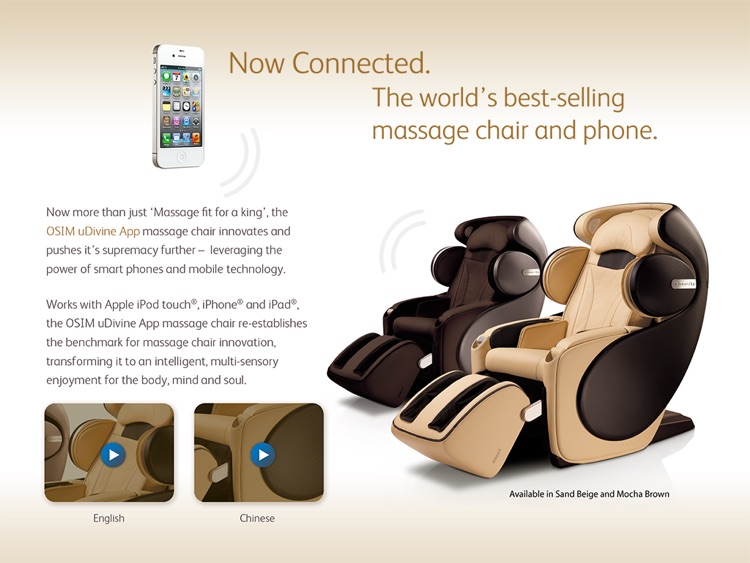 uDivine App Brochure screenshot-1